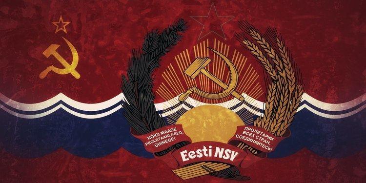 Estonian Soviet Socialist Republic Anthem of the Estonian Soviet Socialist Republic YouTube