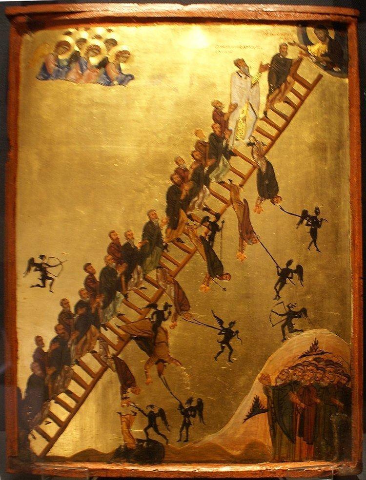 Eternal life (Christianity)