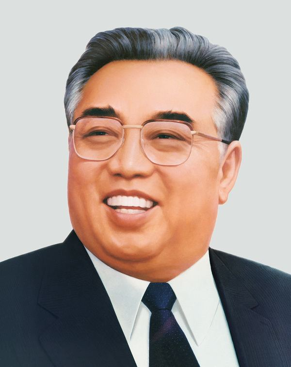Eternal President of the Republic