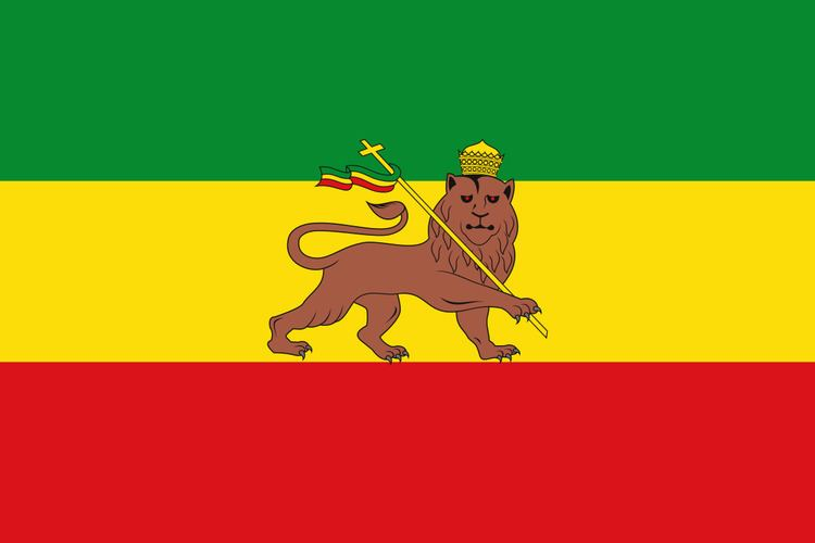 Ethiopia, Be happy