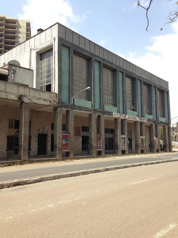 Ethiopian National Theatre