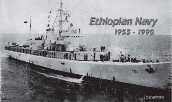 Ethiopian Navy ethiopian navy Gallery