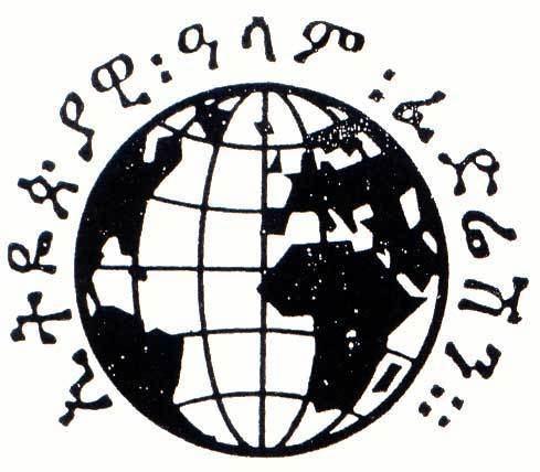 Ethiopian World Federation The Ethiopian World Federation Incorporated
