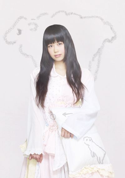 Etsuko Yakushimaru Etsuko Yakushimaru SYNC MUSIC JAPAN