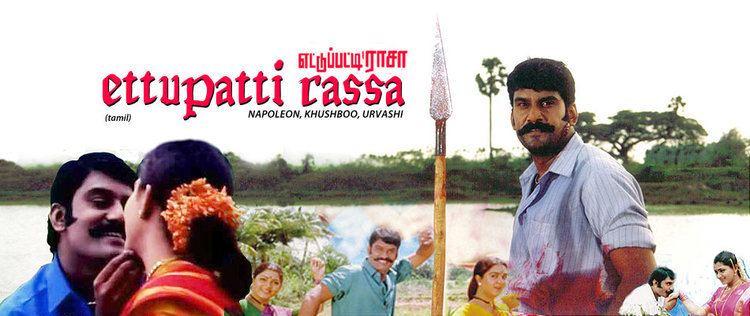 Ettupatti Rasa movie scenes Ettupatti Raasa