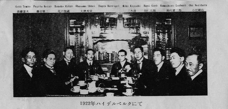 Eugen Herrigel FileEugen Herrigel Seminar Ohazama Shuei appartment
