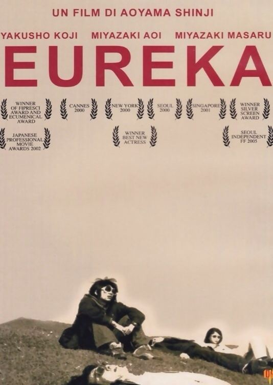 Eureka (2000 film) Eureka 2000