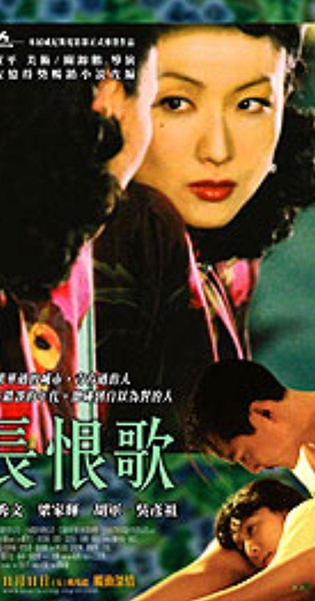 Everlasting Regret Changhen ge 2005 IMDb