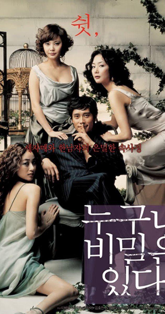 Everybody Has Secrets Nuguna bimileun itda 2004 IMDb
