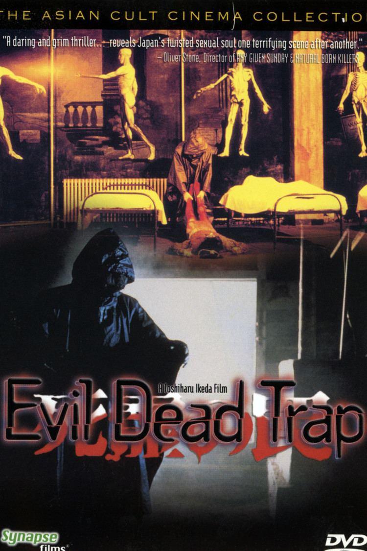 Evil Dead Trap wwwgstaticcomtvthumbdvdboxart66326p66326d