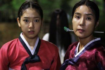 Evil Twin (film) Korean Movie Reviews for 2007