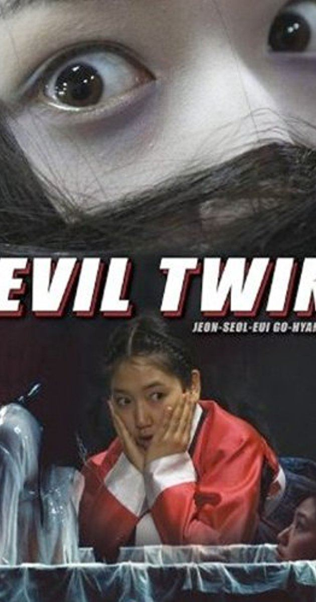 Evil Twin (film) The Evil Twin 2007 IMDb