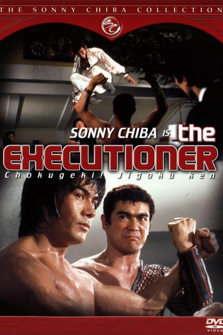 Executioner (1974 film) wwwgstaticcomtvthumbdvdboxart176975p176975