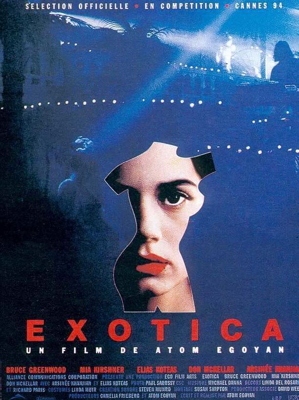 Exotica (film) Movie Posters2038net Posters for movieid758 Exotica 1994 by