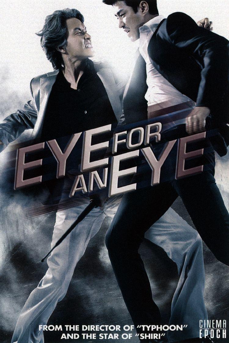 Eye for an Eye (2008 film) wwwgstaticcomtvthumbdvdboxart8366042p836604