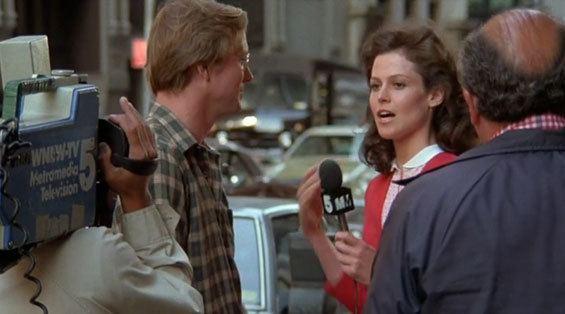 Eyewitness (1981 film) Eyewitness Film Locations On the set of New Yorkcom