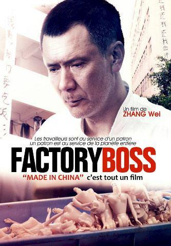 Factory Boss m13mask9comsitesdefaultfilesstyleslpublic