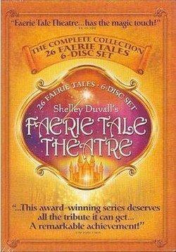 Faerie Tale Theatre Faerie Tale Theatre Wikipedia