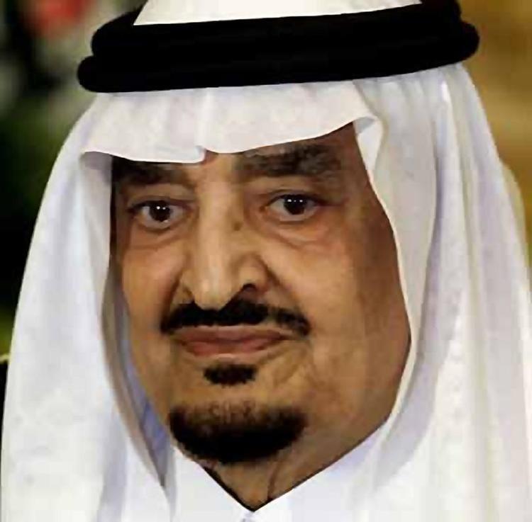Fahd of Saudi Arabia King Fahd LookLex Encyclopaedia