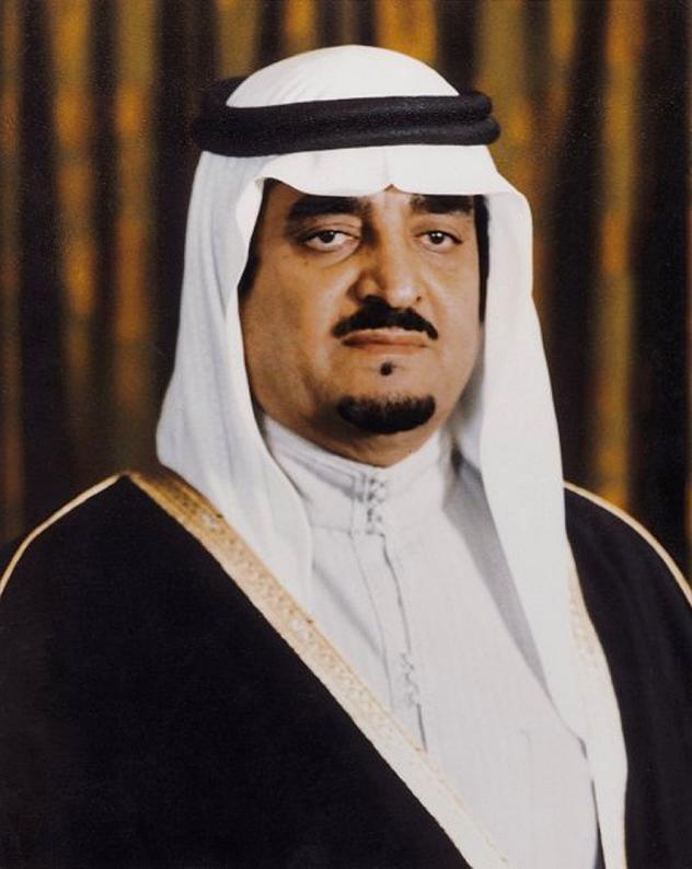 Fahd of Saudi Arabia iciascomeoslidesfahdsa01jpg