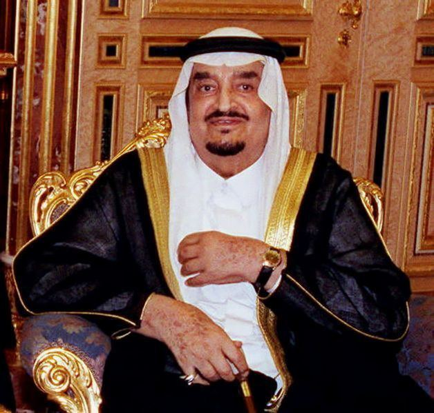 Fahd of Saudi Arabia Fahd of Saudi Arabia Wikipedia the free encyclopedia
