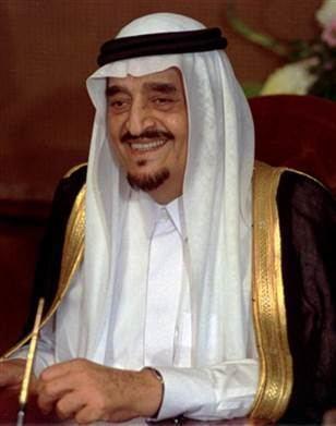 Fahd of Saudi Arabia Saudi Arabia39s King Fahd dies at 84 World news Mideast