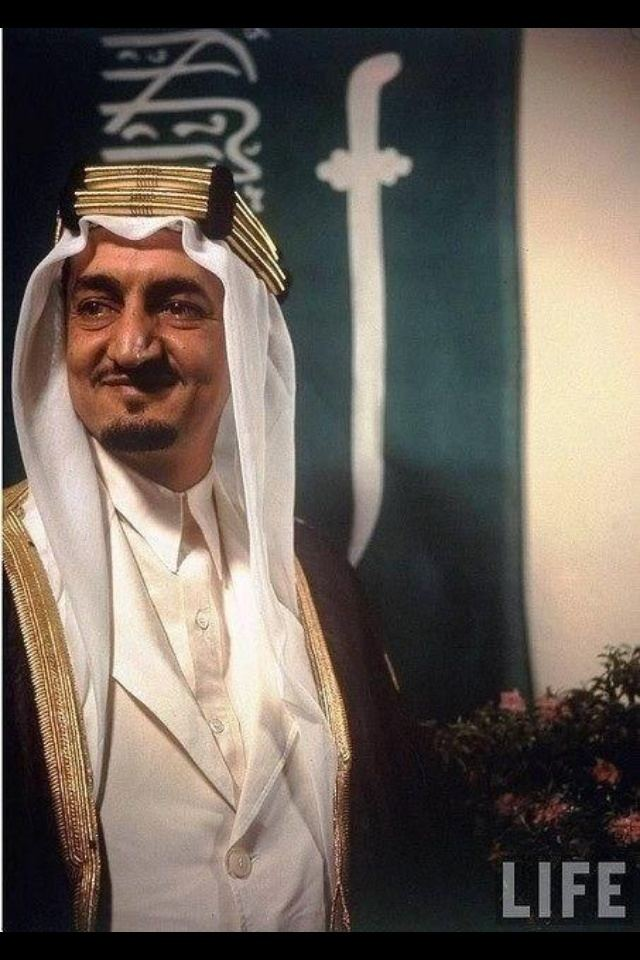 Faisal of Saudi Arabia ffirouzeh King Faisal of Saudi Arabia in his Saudi