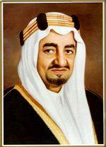 Faisal of Saudi Arabia wwwthesaudinetalsaudfaisaljpg