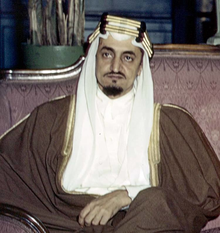 Faisal of Saudi Arabia UTDCOM