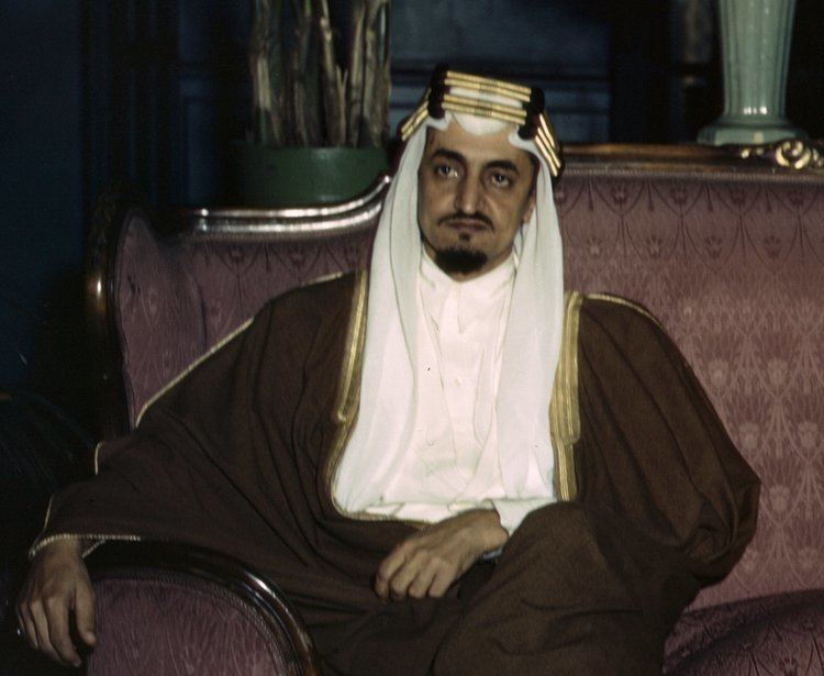Faisal of Saudi Arabia FileFaisal of Saudi Arabia 1941jpg Wikimedia Commons