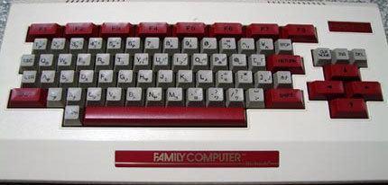 Family BASIC Family Basic Keyboard No box or manual from Nintendo Nintendo