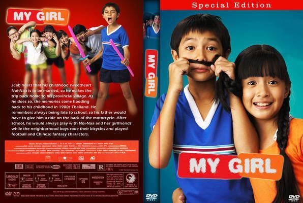 Fan Chan Fan Chan My Girl 2003 DVD Front Cover id46336 Covers Resource