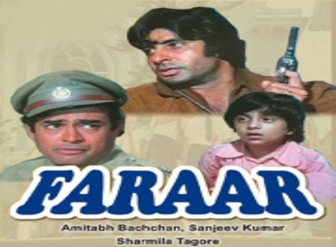 Faraar 1975 IndiandhamalCom Bollywood Mp3 Songs i pagal