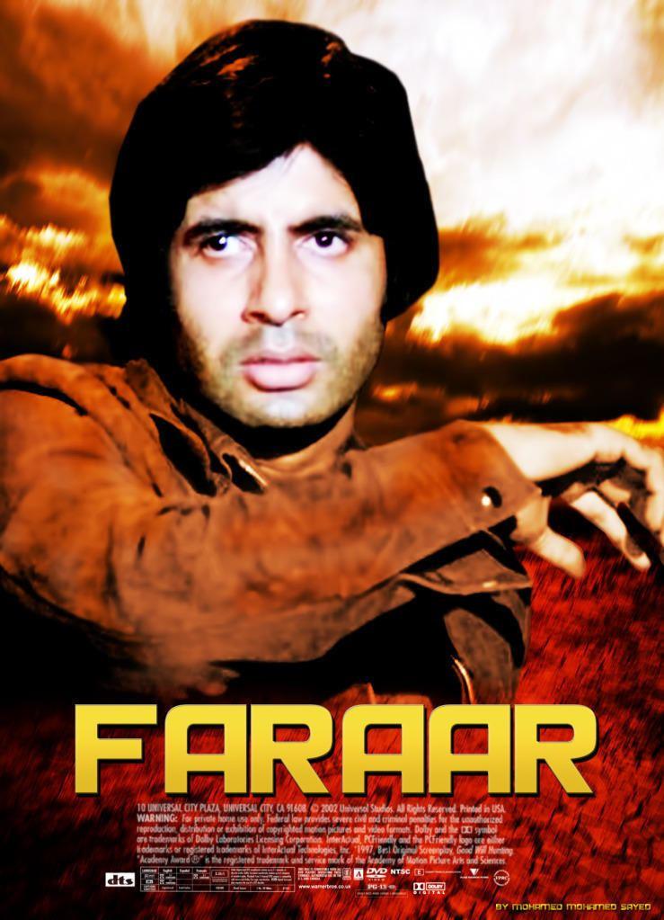 Faraar Movie Mp3 Songs 1975 Bollywood Music