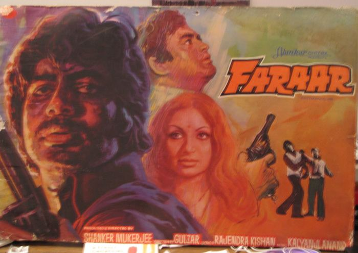 Faraar 1975 Bachchanthug