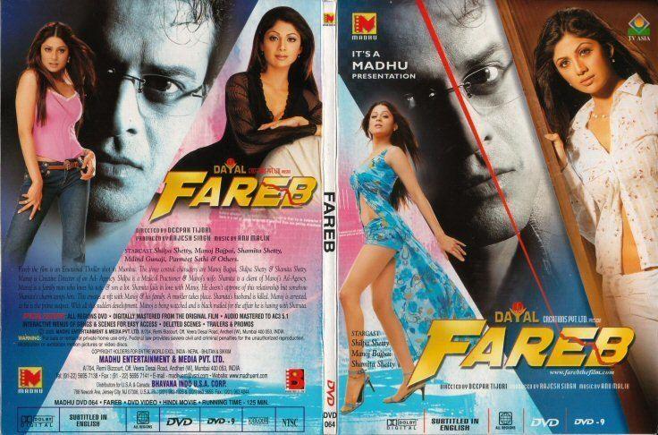 zulmnet View topic Fareb 2005 Manoj Bajpai DVD out Xvid shots