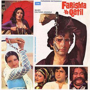 Farishta Ya Qatil movie poster