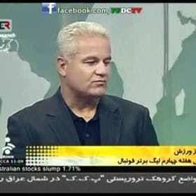 Farshad Pious Farshad Pious Rankings Opinions