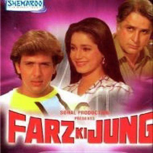 Farz Ki Jung Farz Ki Jung songs Hindi Album Farz Ki Jung 1989