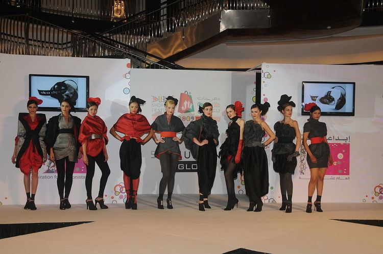 Fashion Design Alchetron The Free Social Encyclopedia