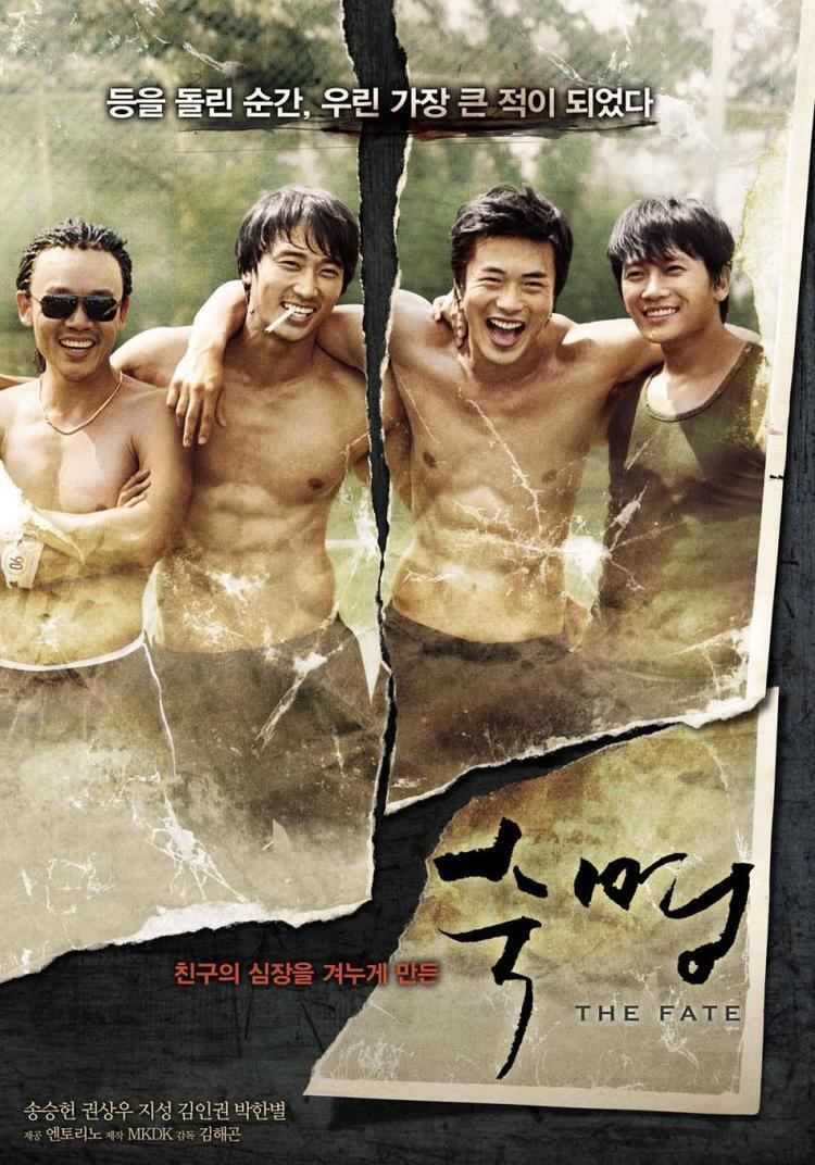 Fate (2008 film) Fate 2008 Korean TFC