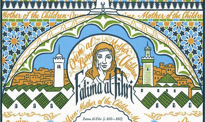 Fatima al-Fihri a55jpg