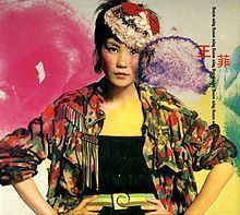 Faye Wong (2001 album) httpsuploadwikimediaorgwikipediaenthumb5