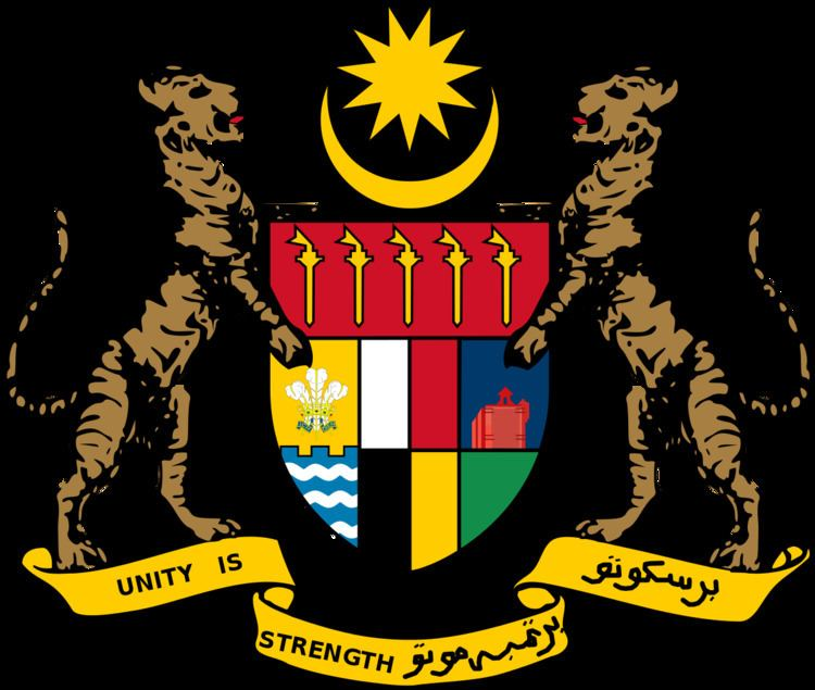 Federation of Malaya FileCoat of arms of the Federation of Malayasvg Wikimedia Commons