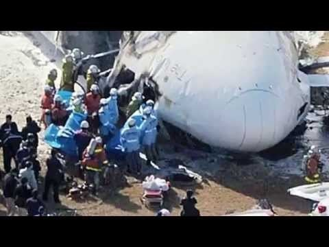 FedEx Express Flight 80 Investigation Air Crash FedEx Express Flight 80 crash in Narita