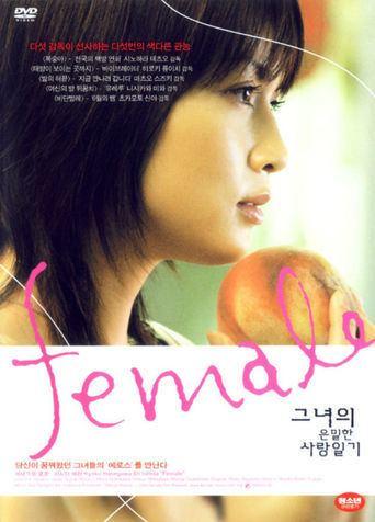 Female (2005 film) imagetmdborgtpw342iLcjSJSTr51aZfR6UXiSZthRFk