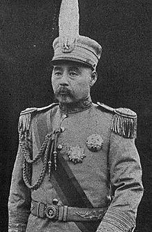 Feng Guozhang httpsuploadwikimediaorgwikipediacommonsthu