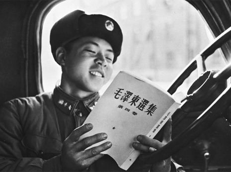 Feng Lei Still a need to learn from Lei Feng ucanewscom