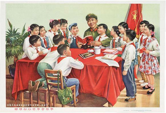 Feng Lei e13884jpg