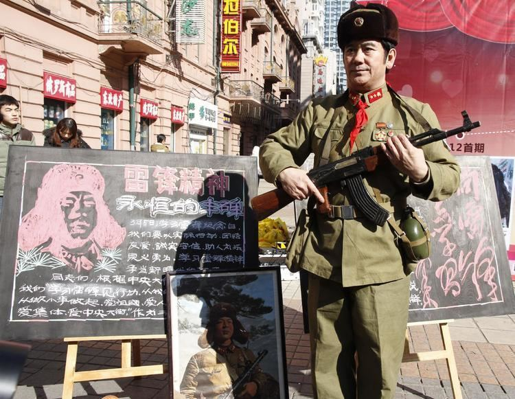Feng Lei Chinese Communist hero Lei Feng not beloved by US cadets